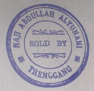 Cop bulat asal pada mana-mana buku yang dijual di Keda Pok Loh (ihsan Wan Hulaimi)